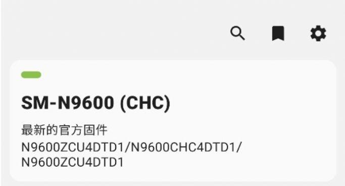 三星oneui 3.0 s10更新文件下载和安装图0