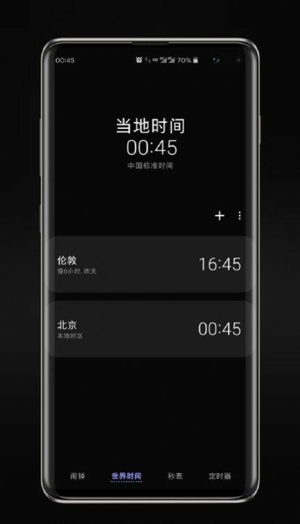 One UI3.0稳定版s10更新下载正式推送图2