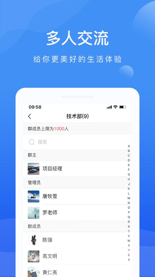 啦扑4.0版APP官网最新版本下载图2