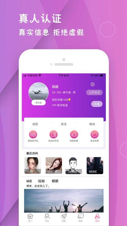 ty66地址12官方最新门户网站图2