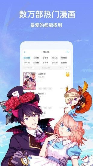 51韩漫免费阅读最新破解版图2