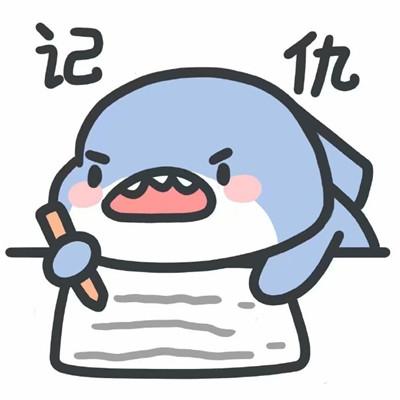 2021年非常热鲨鱼可爱措辞表情包高清无水印图片分享图3