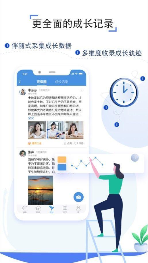 邯郸广播电视台科技教育频道《做智慧父母育优秀孩子》视频回放观看入口图3