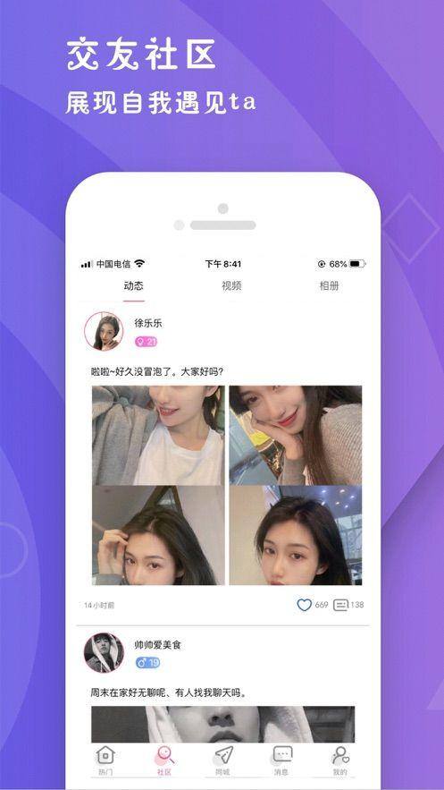 ty66地址12官方最新门户网站图0
