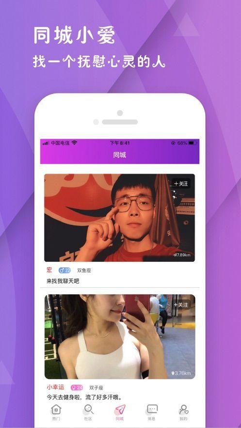 ty66地址12官方最新门户网站图1