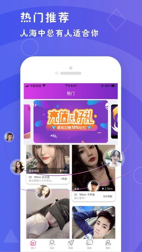 ty66地址12官方最新门户网站图3