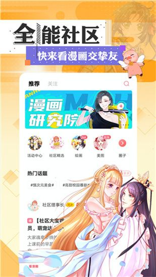 archiveofourown.org镜像网站中文版入口图1
