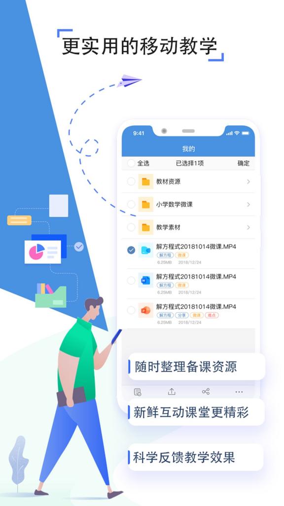 邯郸广播电视台科技教育频道《做智慧父母育优秀孩子》视频回放观看入口图1