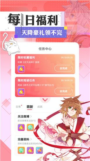 archiveofourown.org镜像网站中文版入口图2