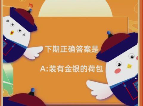 古代官员有年终奖吗?清朝皇帝会给蚂蚁庄园什么样的年终奖