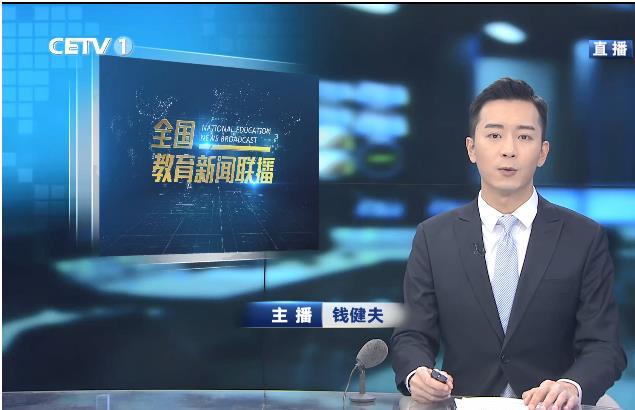 中国教育电视台郑日昌台如何培养孩子的学习习惯和方法直播图1