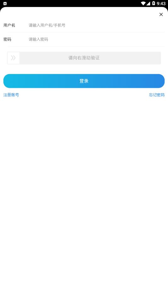中铸产业网app图片1