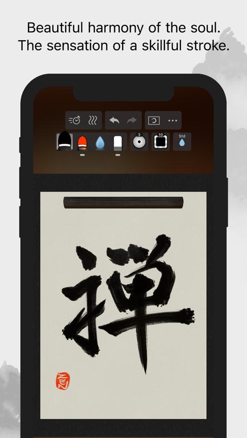 Zen Brush 3安卓破解版下载安装图3