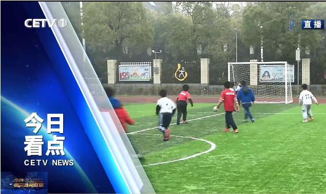 中国教育电视台郑日昌台如何培养孩子的学习习惯和方法直播图0