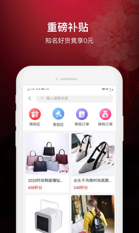 鑫艺拍拍app图片1