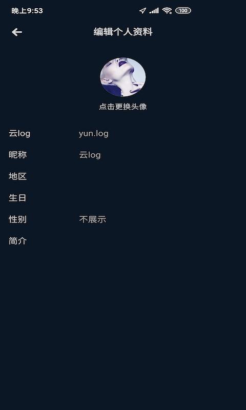 云log社交图1