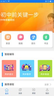 必威app图片1