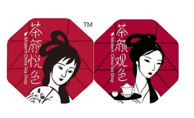 茶颜悦色反诉茶颜观色胜诉了吗 茶颜悦色反诉茶颜观色事件始末介绍[多图]图片1