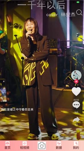暖暖视频免费大全视频中文字幕2021最新版图2
