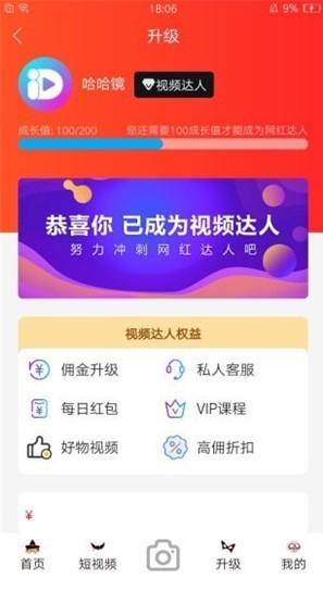 暖暖视频免费大全视频中文字幕2021最新版图0