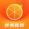 橙子优选APP最新官方版