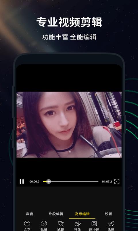 72iv路CC高清精品视频网站更新图3