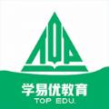 学易优网校APP官方版