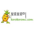 菠萝菠萝蜜影院手机下载安装国际线路