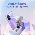 华为nova8王者荣耀梦联动高清壁纸图片素材下载