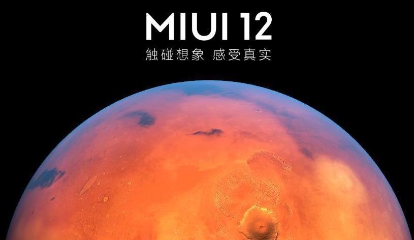 miui体系由大到小的稳定顺序是什么?按miui系统由大到小的稳定性顺序共享答案[多图]