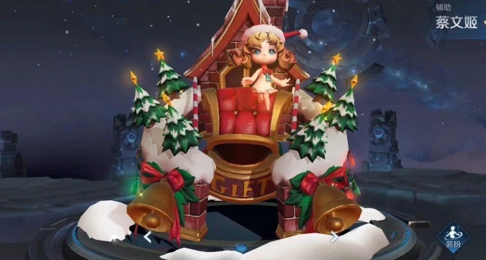 王者荣耀圣诞活动2020:蔡文姬奇迹圣诞皮肤返场[多图]图片1