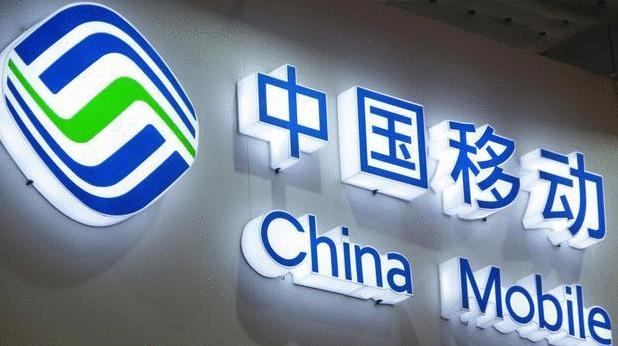 中国移动2021年5G套餐价格表 2021宽带套餐价格一览[多图]图片3