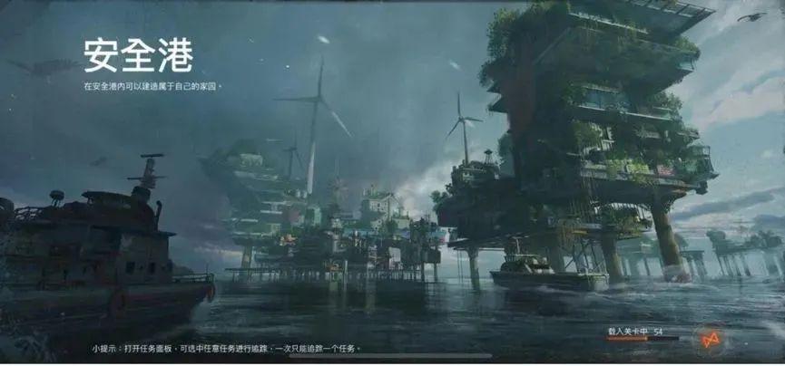 代号ATLAS首次曝光 网易的海上废土题材新作最新消息[多图]图片2
