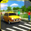 新出租车模拟游戏安卓版