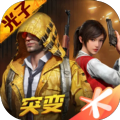 虞生游戏助手软件官方下载