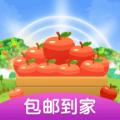 官方果园游戏红包版下载
