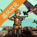 世界大战1994游戏,直接下载中文官方版