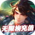 小兵三国召唤猛将手游官方版
