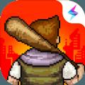 末日希望1.1最新官方正式版手游下载(Fury Survivor Pixel Z)