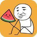 合成水果赚钱游戏红包版