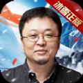 冰雪复古之冰雪单职业游戏官方版