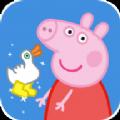 小猪佩奇金雨靴游戏官方安卓版v1.2.9