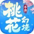 桃花幻境手机游戏官网安卓版 v1.0