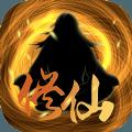 琉璃岛上官郝跃游戏官方最新版