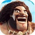 原始人猎手游戏官方安卓版