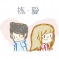 拣爱2游戏攻略中文手机版 v1.0
