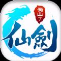 仙剑蜀山7手游官方版