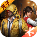 和平精英游戏画质助手下载官方安卓版