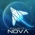 梦幻空战NOVA兑换码攻略版