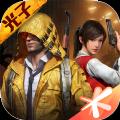 和平精英pubg官方下载国际服务手机游戏